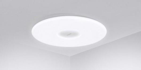 mijia-philip-lamp