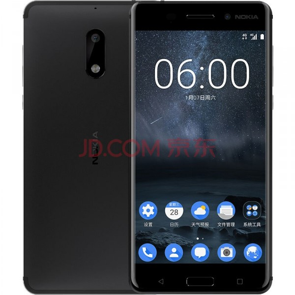 Nokia 6 Black 64GB