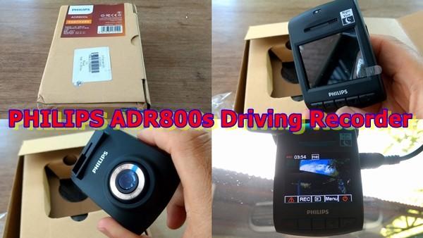 Philips DVR ADR800s-001-tile