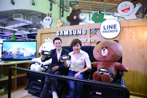 Samsung X LINE FRIENDS 1