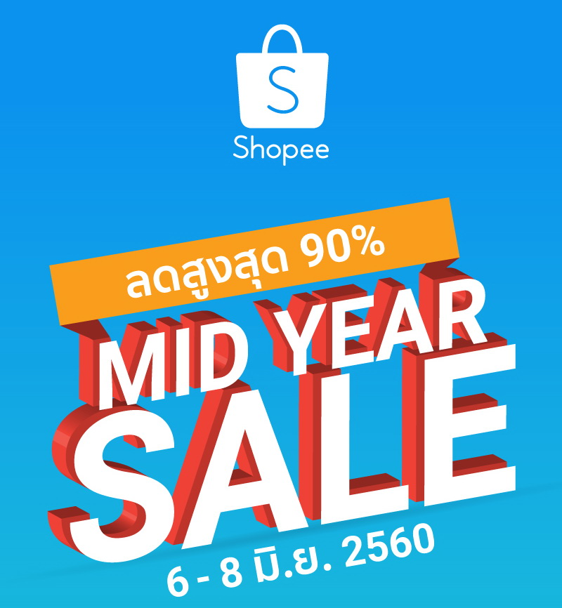 Shopee Mid Year Sale