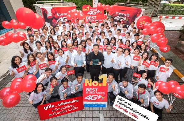 Asia-Pacific-ICT-Awards-2017-600x395.jpg