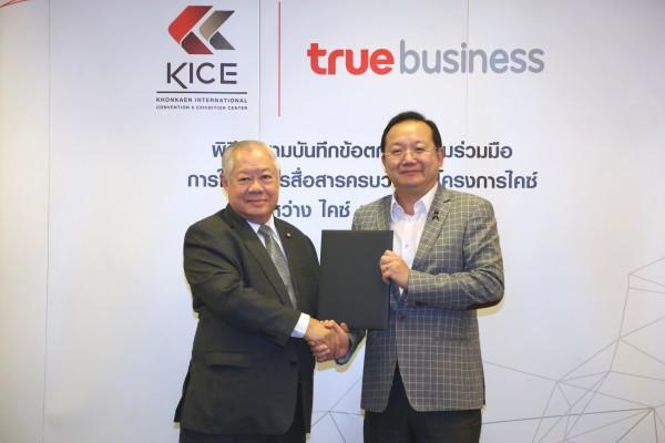 True-Business-600x400.jpg