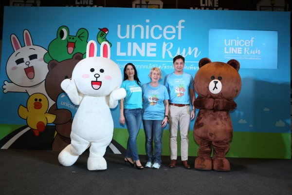 UNICEF-LINE-Run-600x400.jpg