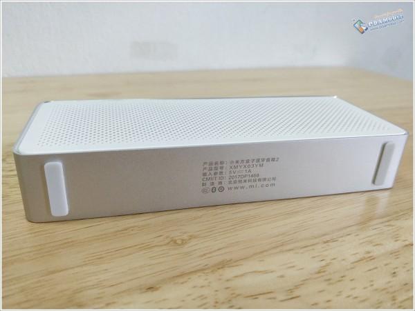 Unboxing Xiaomi Bluetooth Speaker 7