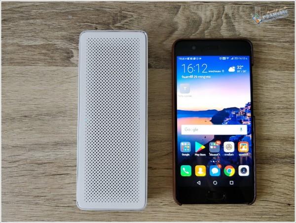 Unboxing Xiaomi Bluetooth Speaker 9