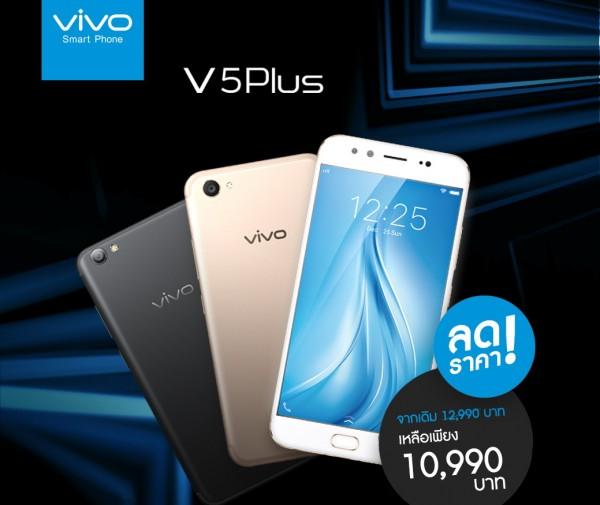 V5-Plus-600x505.jpg