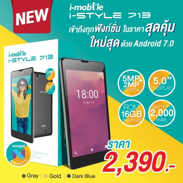 i-mobile-i-Style-713--600x600.jpg