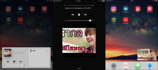 review-tube-master-app002-tile-600x266.jpg
