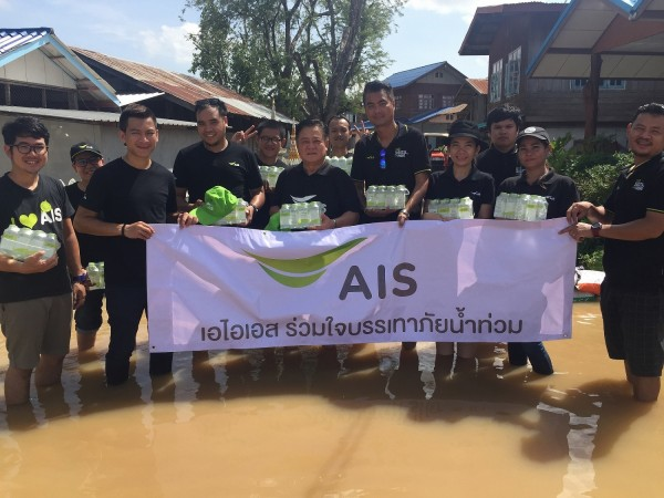 AIS-to-Help-People-Affected-by-Floods-2-600x450.jpg