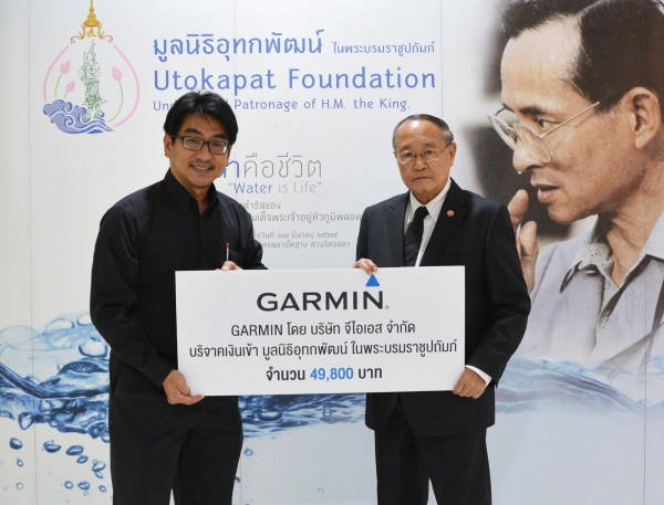 Garmin-supports-Utokapat-Foundation_Hi-res-600x457.jpg