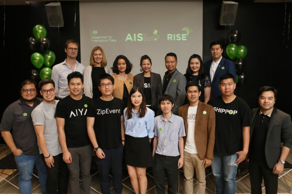How-Thai-Tech-Startups-can-expand-into-the-UK-Market_2-600x400.jpg