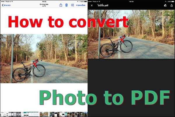 How to convert photo to pdf