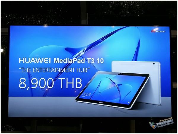 Huawei MediaPad T3 10 11