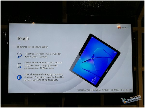 Huawei MediaPad T3 10 8