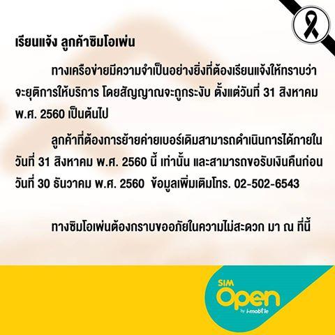 Open Facebook