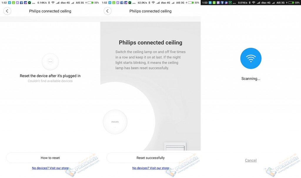 Philips Ceiling Smart Litght 003-horz