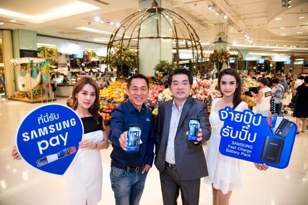 Samsung-Pay-with-UOB-600x400.jpg