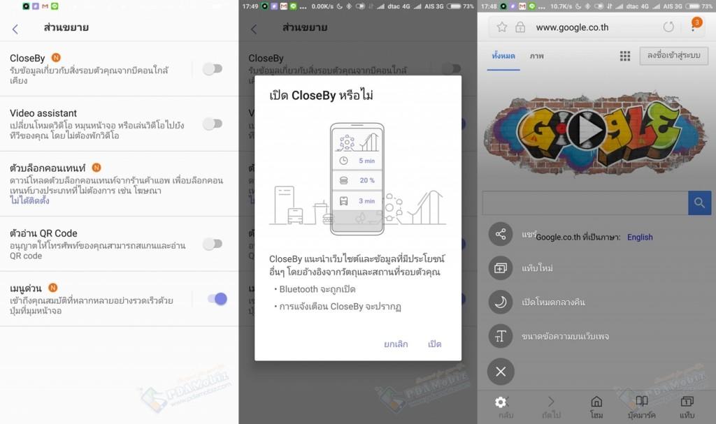 Samsung internet Browser 008-horz