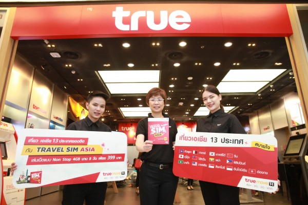 Travel-SIM-Asia--600x400.jpg