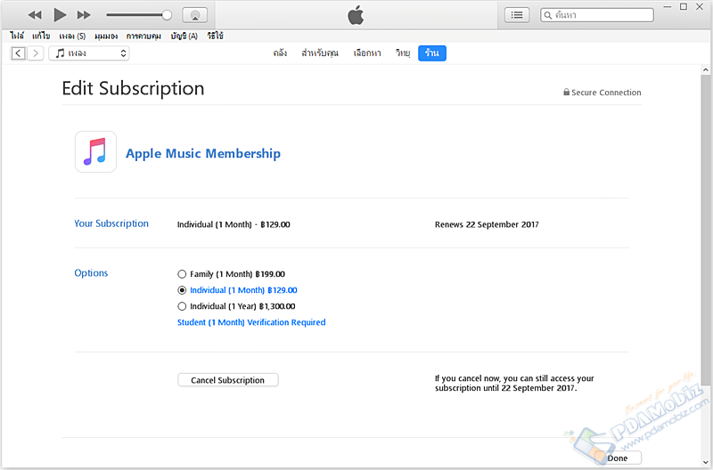 Un Subscribtion Apple Music-5