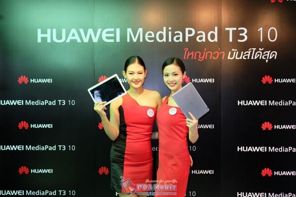 huawei-mediapad-t3-10-preview-001-600x400.jpg