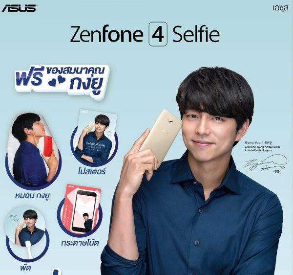 1Asus-Promotion-for-Thailand-Mobile-Expo-2017-2-600x562.jpg
