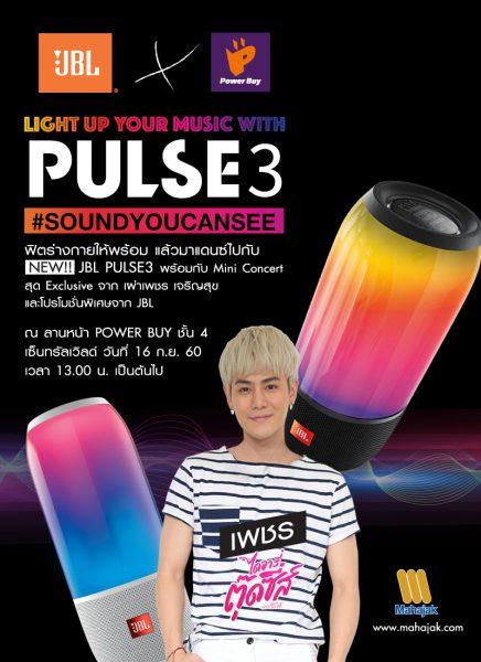 JBL Pulse3.1