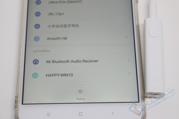 Mi Bluetooth Audio Reciever 015