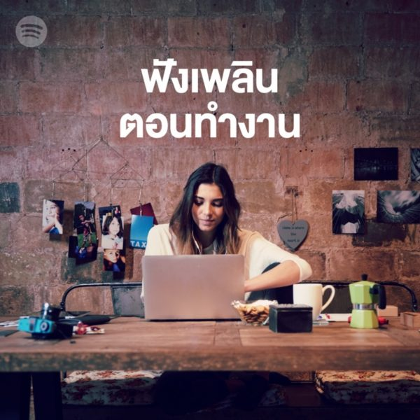 Spotify_Moments_Workday-600x600.jpg