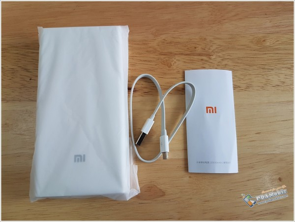 Xiaomi Power Bank 20000mAh 14