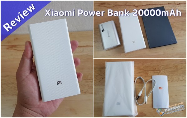 Xiaomi Power Bank 20000mAh 16