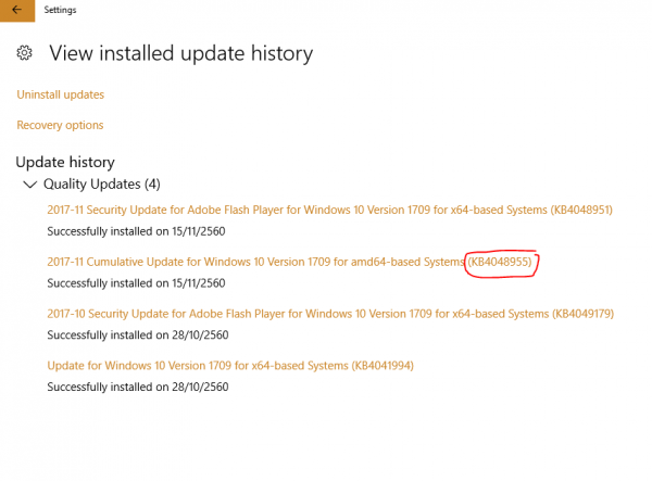 2017-11-21_17-37-24_917515-windows-update-dot-matrix-problem-600x443.png