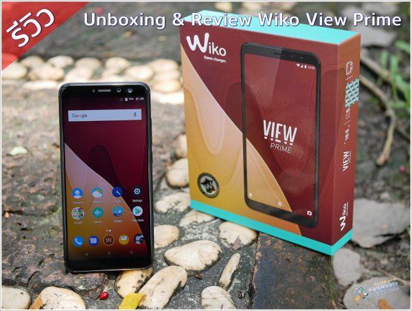 Wiko-View-Prime-600x452.jpg