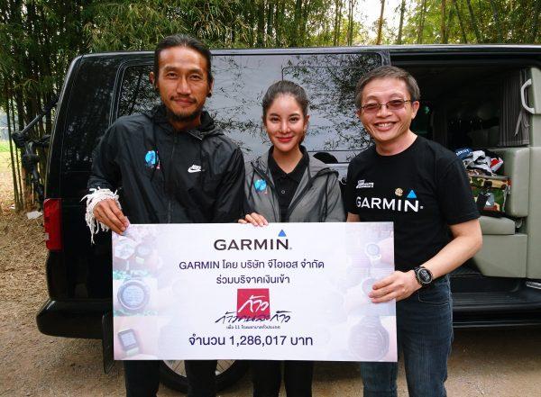 2017-12-28_10-36-41_890748-garmin-kaokonlakao-600x441.jpg