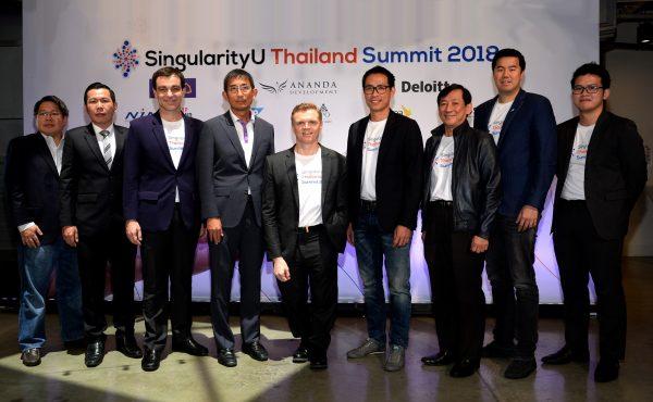 2018-03-21_02-29-25_932405-press-con-singularityu-thailand-summit-2018-02-600x370.jpg