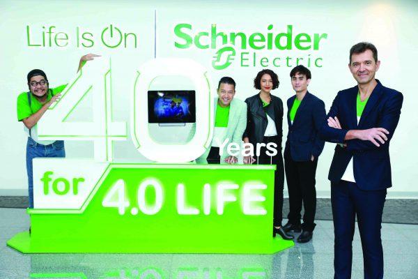 2018-03-21_10-47-24_489534-01-schneider-electric-600x400.jpg