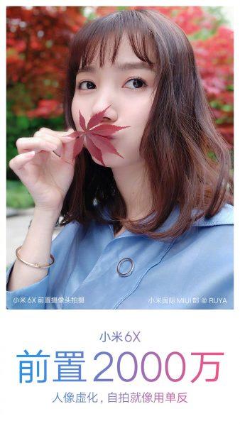 2018-04-19_16-48-16_701537-xiaomi-mi-6x-selfie-portrait-001-338x600.jpg