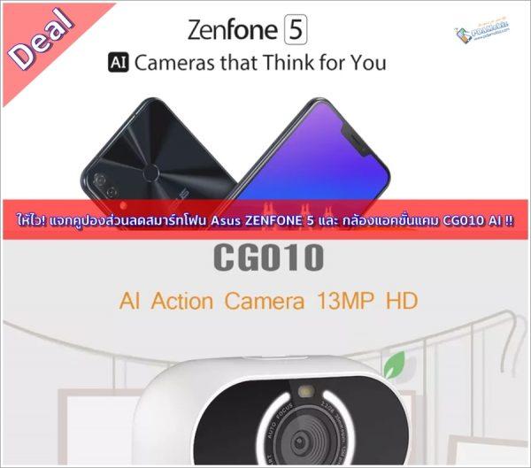 2018-04-20_04-34-01_755887-asus-zenfone-5-gearbest--600x529.jpg