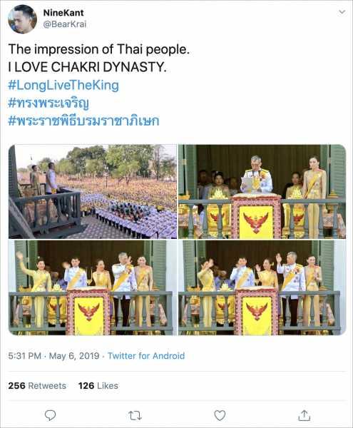Royal Coronation_h