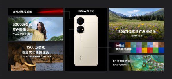 huawei-p50-01-2021-08-02_15-50-12_812012-600x277.jpg