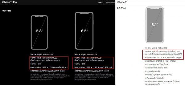 iphone11screen-2019-09-17_16-03-00_383394-600x279.jpg
