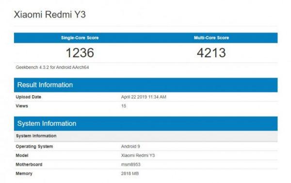 redmi-y3-geekbench-2019-04-22_17-41-02_743886-600x377.jpg