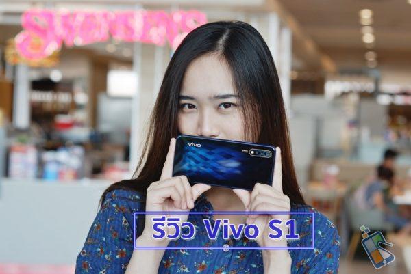 review-vivo-s1-2019-07-23_10-34-02_110765-600x401.jpg