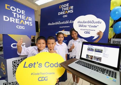 CDG Coding 1