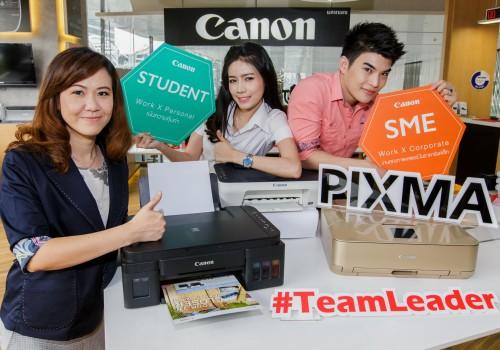 Canon Printer campaign