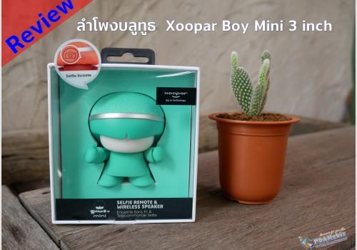 Xoopar Boy Mini 3 inch